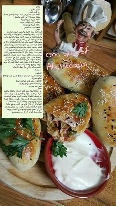 Baked Sandwiches, Chicken Spices, Cooking Recipes, Healthy Recipes, Guacamole Recipe, Chicken Thigh Recipes, Arabic Food, Cream Of Chicken Soup, Turkish Recipes