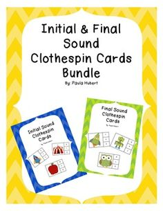 This is a bundle of Initial and Final Sound Clothespin Cards.  They are great for your centers or small group instruction. $