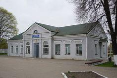 Станция Бахмач-Киевский, Юго-Западная железная дорога.