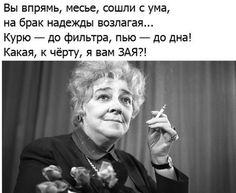 Наталья Коротеева