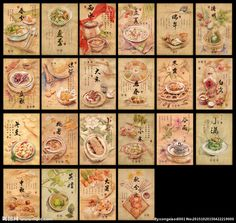 24节气版画图 New Year Illustration, Chinese Festival, Food Drawing, Graphic Design Posters, Chinese Painting, Food Illustrations, Girl Cartoon, Food Design, Food Art