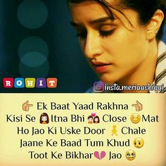 Yes... Reall ♥♥♥