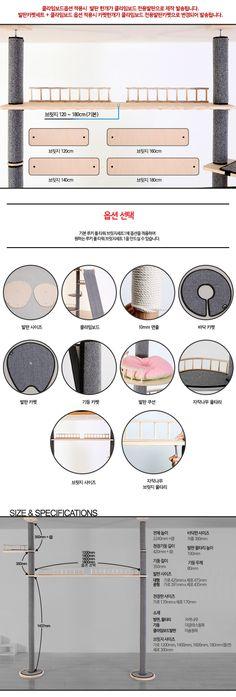 자작나무 루키 폴 타워 브릿지세트 1  (Rooke Pole Tower Bridge Set 1)