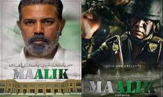 Watch Free Full Movies, Movies To Watch, Afghanistan War, Marvel Wallpaper, Black Ops, Box Office, Movies Online, Pakistani, Thriller