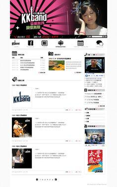 KKband 官網
