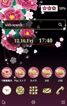 [ホームパックバズ] で、このステキなホーム画面をチェック! ♡Homee♡(公式) Sakura peony 牡丹と桜をあしらった着物の柄みたいでおしゃれ♪金色の時計や桜のアイコンがアクセントの華やか着せ替えテーマです♡ #牡丹 #桜 #さくら #サクラ #花 #着物 #華やか #キラキラ