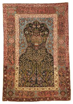 Lot 93| Sotheby's Rug Sale Safavid Prayer Rug, Kashan or Isphahan, Central Persia With Arabic calligraphy