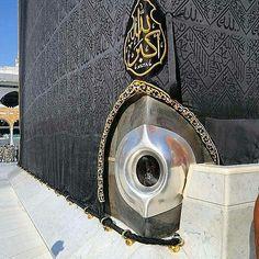 Islam With Allah # Mecca Islam, Mecca Masjid, Masjid Al Haram, Mecca Wallpaper, Islamic Wallpaper, Asma Allah, Medina Mosque, Imam Hussain Wallpapers, History Of Islam