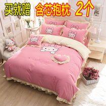 wedding bedding set japan ile ilgili görsel sonucu