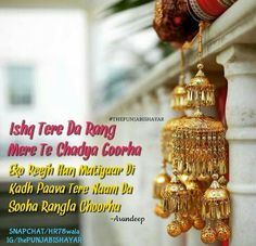 I love u jaanu L Quotes, Cute Quotes, Hindi Quotes, Quotations, Love Is Sweet, Cute Love, My Love, Shadi Pic, Temple Quotes