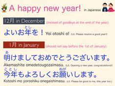 Japanese Language School, Japanese Language Lessons, Japanese Phrases, Japanese Words, Always Learning, New Things To Learn, Nihongo, Happy New Year, Sentences
