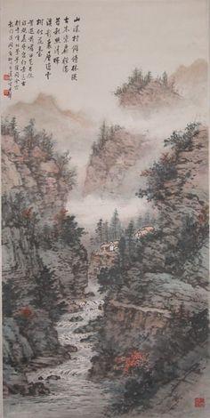 黃君璧 《山村》