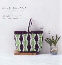 같은 패턴 다른 느낌의 가방, 코바늘뜨개, 무료도안, 공개도안 : 네이버 블로그 Crochet Clutch, Crochet Purses, Crochet Dolls, Knit Crochet, Crochet Accessories, Clutch Purse, Purses And Bags, Charts, Crochet Patterns