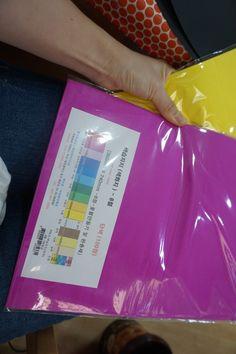 우리나라 프로젝트 : 고깔 상모 추석 만들기 활용 : 네이버 블로그 Ted Baker, Tote Bag, Bags, Handbags, Carry Bag, Taschen, Purse, Purses, Tote Bags