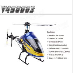 Walkera V450D03 Generation II 6 axis Gyro Flybarless RC Helicopter - US$254.99