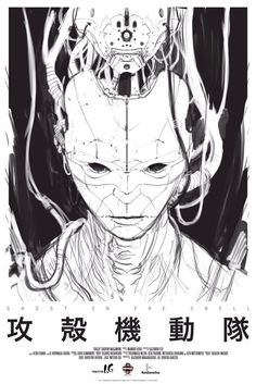 "waterloowaterpark: "" Ash Thorp / Unused GiTS Poster """