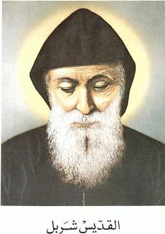 Miraculous St Charbel pray for us