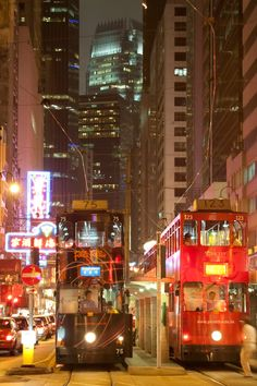 Hong Kong Trams: one of the coolest things I've done