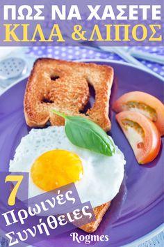Diet Tips, Fruit, Food, Dieting Tips, Essen, Meals, Yemek, Weight Loss Tips, Eten