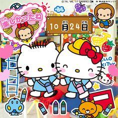 Dear Daniel et Hello Kitty