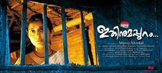 Ithinumappuram Movie Stills