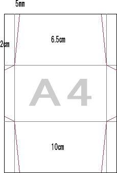 envelope No.001 手作り封筒1