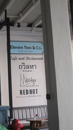 Eleven Two & Co is a lunch restaurant, cafe and design store in Phuket's Old Town area. Tourist Information, Phuket, Old Town, Lunch, Restaurant, Store, Design, Old City, Eat Lunch