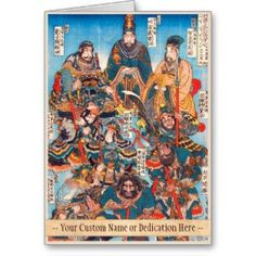 Utagawa Kuniyoshi Legendary Suikoden heroes Card #kuniyoshi #legendary #heroes #warrior #samurai #general #Suikoden #Japan #japanese #custom #gift #oriental #myth