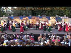 """Περιγραφή: """"Μέσα σ' ωραία ρεματιά"""", συρτός και """"Σα θέλεις ν' αρματώσεις"""", τσαμπουνιστός μπάλος Κύθνου. Χορεύει η Ομάδα Ελληνικού Λαϊκού Χορού του Δήμου Καλλι..."""