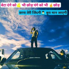 Free Check Out High Quality Attitude Whatsapp DP Images Pics , Whatsapp DP Wallpaper Photo Pics Pictures Download Dp Photos, Pictures Images, Whatsapp Dp Images Hd, Free Checking, Attitude, Romantic, Wallpaper, Funny, Movie Posters