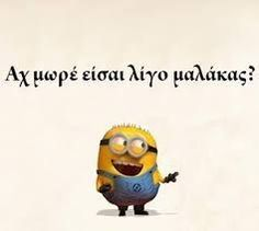 Λιγακι οχι πολυ... We Love Minions, My Minion, Greek Memes, Greek Quotes, Virtual Hug, Let's Have Fun, Funny Bunnies, Smiles And Laughs, Minions Quotes