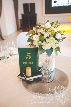 Номер стола на книге изумрудная свадьба с золотом книжная свадьба