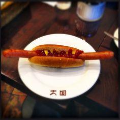 浅草散歩の途中で Hot Dog Buns, Hot Dogs, Sausage, Asakusa, Bread, Ethnic Recipes, Food, Meal, Sausages