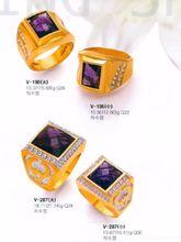 杂志 女式 手饰 婚庆戒指图片2167129