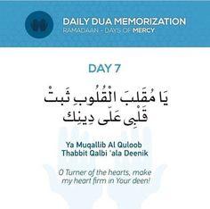 Have you learned any new dua's this Ramadan? The Messenger of Allah - sallalahu alayhe wa sallam- used to say this one a lot! Ramadan Dua List, Ramadan Prayer, Ramadan Day, Ramadan Mubarak, Prayer Verses, Prayer Quotes, Quran Quotes, Allah Quotes, Islamic Inspirational Quotes