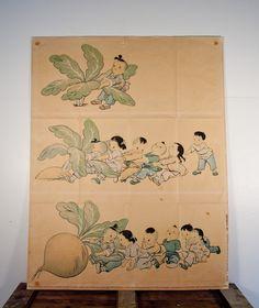 Vintage Chinese School Room Communist Poster.