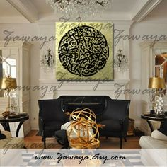 huge golden square canvas art print with arabic by Zawaya on Etsy, $75.00