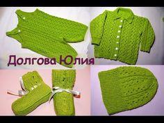 Вязание спицами для начинающих. Комплект для детей /// Knitting for beginners. Set for children - YouTube