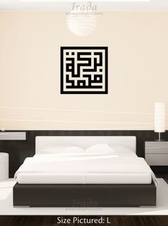 Too bad these are only in black and white...  Barakatu Muhammad (Kufic) - Irada: Islamic Wall Decals