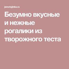 СМЕТАННИК КОРОЛЕВСКИЙ