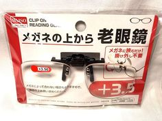DAISO JAPAN Clip on Flip up Magnifying Reading Eye Glasses japanese +3.0 F/S #DaisoJapan
