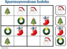 Δραστηριότητες, παιδαγωγικό και εποπτικό υλικό για το Νηπιαγωγείο: Χριστούγεννα στο Νηπιαγωγείο: χριστουγεννιάτικο SU...