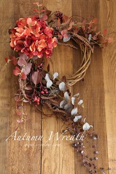 港区麻布のS-colourでは、生花と見間違うほど上質なクォリティーの高いアーティフィシャルフラワーを使用したレッスンを行っております。 いつまでも鮮やかで美しいアレンジメントをつくってみませんか? Autum Wreaths, Christmas Wreaths, Paper Flower Backdrop, Paper Flowers, Vine Wreath, How To Preserve Flowers, Flower Frame, Wreaths For Front Door, Fall Crafts