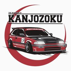 Civic ef now available for purchase as t-shirt, sticker, poster etc. In my store, link in my bio Civic Car, Honda Civic Hatchback, Honda Crx, Jdm Stickers, Cool Car Drawings, Street Racing Cars, Car Vector, Japon Illustration, Japan Cars