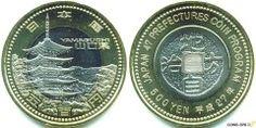 """Япония 500 иен 2015 монета Японии серии """"47 префектур"""": «Префектура Ямагути»"""