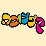 Logos, Logo