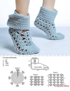 This Pin was discovered by Оль Loom Crochet, Crochet Shoes, Crochet Slippers, Crochet Motif, Crochet Patterns, Crochet Ideas, Knitting Videos, Leg Warmers, Fingerless Gloves