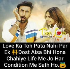 Hona hi chahiye. Kya mere pass h Cute Quotes For Girls, Sad Love Quotes, Girly Quotes, Funny Quotes, True Quotes, Friend Poems, Best Friend Quotes, Famous Friendship Quotes, Bollywood Quotes