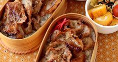 Ginger Pork Bento しょうが焼き丼弁当 | 試してみたいこと | Pinterest | Ginger pork, Bento and Pork