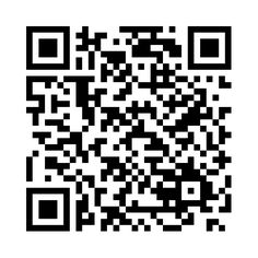 <-- Escanea este Codigo QR con tu dispositivo y Sorprendete con DESCUENTOS y PROMOCIONES de Carniceria Gaiton en Valladolid